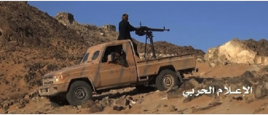 Photo of الجيش اليمنيّ يستعيد السيطرة  على معسكر «الخنجر» الاستراتيجيّ في الجوف