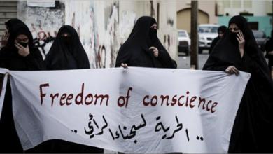 Photo of سجناء البحرين وسط تجاهل السلطات ومخاطر الوباء