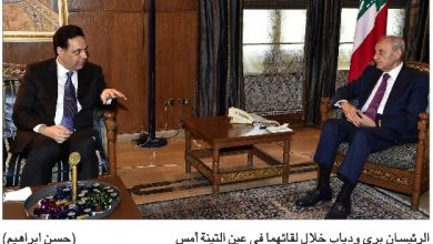 Photo of رئيس المجلس عرض الأوضاع مع دياب