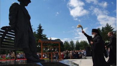 Photo of افتتاح متحف للمؤلف الموسيقيّ الروسيّ رخمانينوف في موسكو