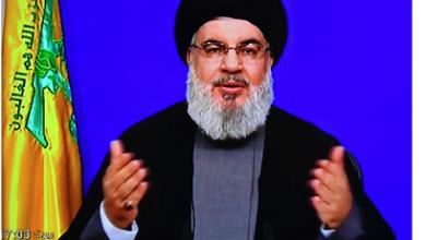 Photo of «القرار الألماني بحق حزب الله جزء من الحرب الأميركية الإسرائيلية على المقاومة»  نصرالله: لا نقبل تسليم رقابنا لصندوق النقد الدولي  والخطة الحكومية بحاجة إلى تحصين وطني لتحقيق إنجاز