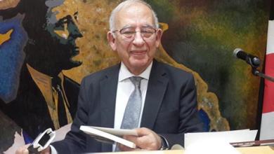 Photo of حارس القدس