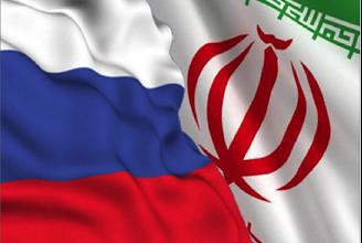 Photo of طهران وموسكو بصدد تأسيس مؤسسة للتعاون الثقافي لمنطقة الخزر