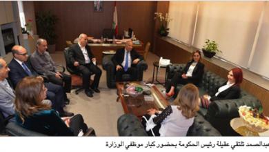 Photo of عقيلة رئيس الحكومة زارت وزارة الإعلام