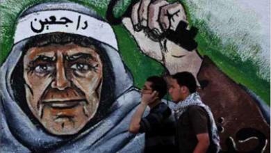 Photo of الاحتلال الصهيونيّ يقرّر وضع اليد على عشرات الدونمات شمال الضفة فلسطينيّو الخارج: «النكبة» جائحة سياسيّة وإنسانيّة