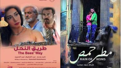 Photo of عروض «السينما في بيتك» مستمرّة مع فيلمين جديدين