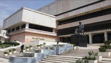 Photo of مكتبة الأسد الوطنيّة… مرجعٌ ثقافي يضمّ مخطوطات وكتباً أثريّة نادرة