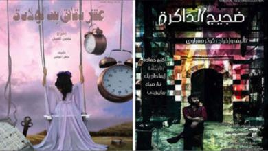 Photo of «السينما في بيتك» تواصل عروضها  مع فيلمين جديدين لهذا الأسبوع