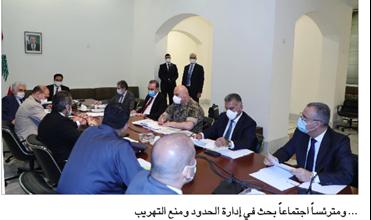 Photo of … واجتماع في السراي بحث  في إدارة الحدود ومنع التهريب