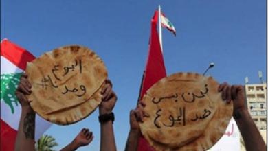 Photo of لبنان 2020..  مليون عاطل عن العمل وأمام خطر الجوع