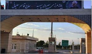 Photo of محادثات إيرانيّة عراقيّة لإعادة فتح منفذ تجاريّ