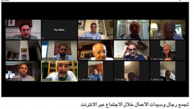 Photo of RDCLW: سنلجأ إلى «الدستوري» والقضاء الدولي لمنع تغيير هويّة لبنان