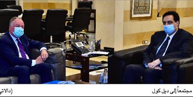 Photo of دياب بحث وديل كول التمديد لـ«يونيفيل» والخروق «الإسرائيليّة»