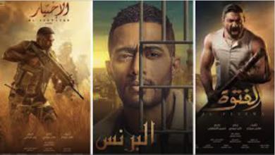 Photo of الدراما العربية لرمضان 2020:  مسلسلات زاحفة لافتعال التمثيل من خلال 80 عملاً (1)