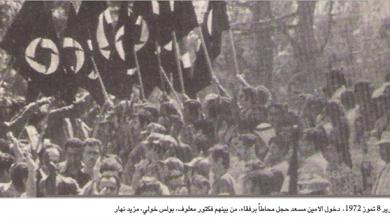 Photo of الرفيق مزيد نهار مناضل مميّز لا أنساه