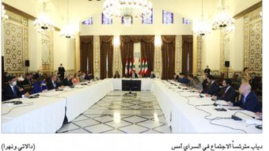 Photo of ترأس الاجتماع التنسيقي الأول لمؤتمر «سيدر» دياب: مصرّون على تنفيذ الإصلاحات  والتغلّب على التحديات  تحقيق السيادة والإزدهار