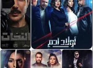Photo of التنظير وقلّة المعرفةعلّة كتّاب الدراما الشباب