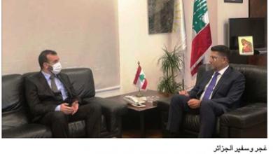 Photo of غجر: ملف «سوناطراك» في يد القضاء وعون تحقق في قضية  «Aspo»