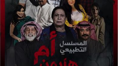 Photo of فنّ الدراما الرمضانيّة وشرور تمرير رسائل سياسيّة وفعل التطبيع!