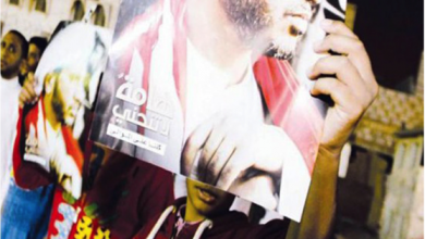 Photo of الحكومة البحرينيّة أمام فرصة لإنهاء الأزمة مع المعارضة