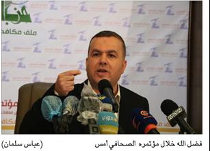 Photo of فضل الله: الحرب ضد الفساد أصعب من الحرب مع العدو «الإسرائيلي»