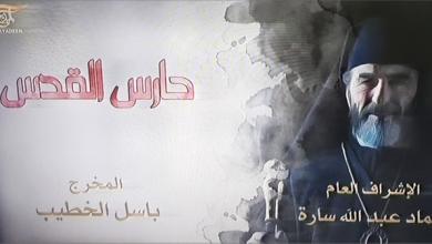 Photo of حارس القدس هيلاريون كبوجي  مقاومة المطران كبوجي العنيدة كالعبير الملتهب