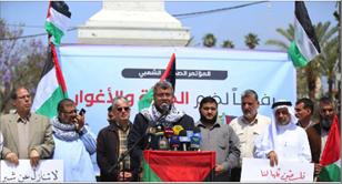 Photo of فصائل فلسطينيّة تدعو لوقفاتاحتجاجيّة غاضبة الثلاثاء المقبل