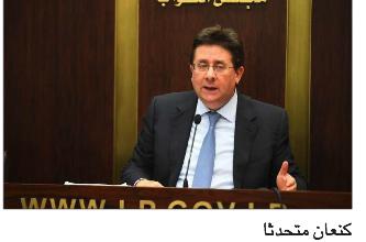 Photo of فرعية المشتركة تقرّ اقتراح  استرداد الأموال المنهوبة
