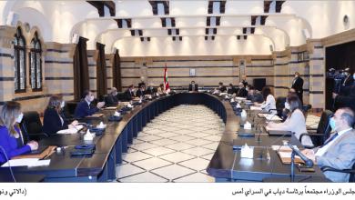 Photo of مجلس الوزراء: 17 إجراءً لضبط فلتان الأسعار