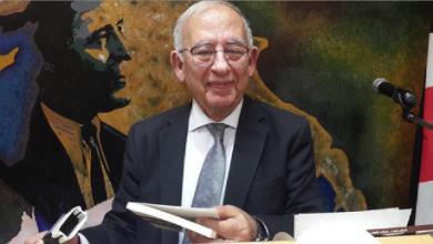 Photo of كرسيّ الاعتراف