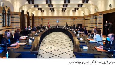Photo of مجلس الوزراء: المواد المُهرّبة ستُصادر  لمصلحة الجيش وقوى الأمن