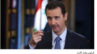 Photo of اللجنة الشعبية للدفاع عن سورية في فلسطين المحتلة: نجدّد الوفاء لسورية وللرئيس الأسد في المواجهة الكبرى دفاعاً عن الأمة