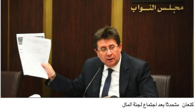 Photo of لجنة المال أقرّت 1200 مليار لمتضرّري كورونا