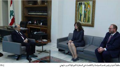 Photo of عون عرض الأوضاع مع السفيرة الأميركية