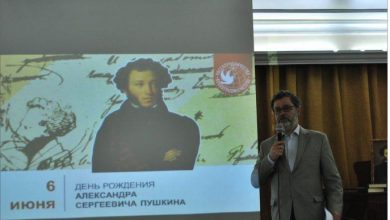 Photo of تكريم الفائزين في مسابقة «بوشكين» في دمشق