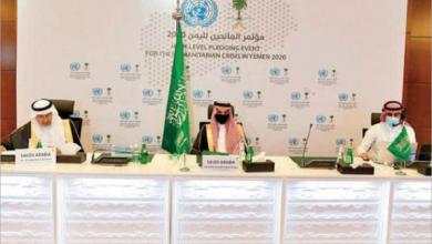 Photo of رفض يمنيّ لمؤتمر المانحين.. واشتراط سعوديّ وأميركيّ  لاستثناء شمال اليمن من المساعدات الإنسانيّة