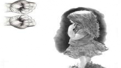 Photo of قالت له