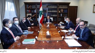 Photo of اجتماع مالي في بعبدا   عرض مسار المفاوضات مع صندوق النقد