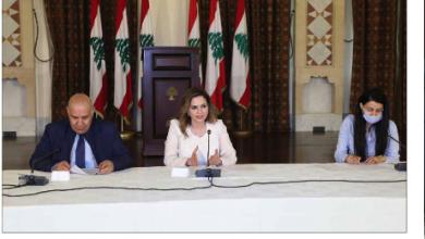 Photo of عبد الصمد تختتم حلقات التشاور مع الإعلام الإلكتروني: نحن في إطار تعاون والقطاع بحاجة إلى تنظيم