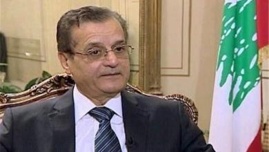 Photo of يا حاكم المصرف المركزي!استقل وارحل عنا!