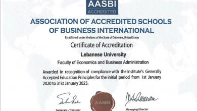 Photo of AASBI تمنح شهادة الاعتماد لكلية العلوم في «اللبنانية»