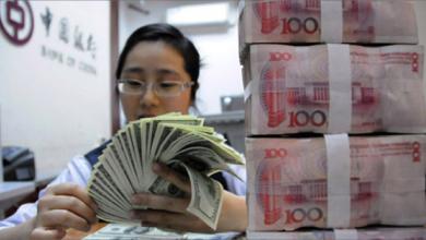 Photo of أسواق الأسهم والأصول والبورصة زيادة مفاجئة لاحتياطيّات النقد الأجنبيّ الصينيّة