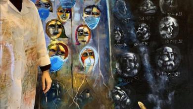 Photo of محاضرة افتراضيّة للتشكيليّة مجد رمضان بعنوان «العزلة والإبداع»