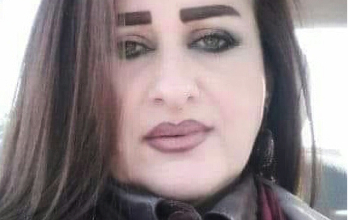 Photo of فوضى بين الحب والضياع