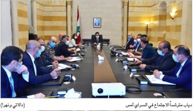 Photo of دياب تابع الإجراءات المتّخذة بحق مفتعلي المشاكل السبت الفائت 