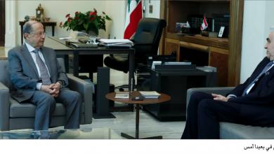 Photo of عون لم يوقّع التشكيلات: نريد قضاءً يلاحق ويحقّق ويحاسب ويكافح الفساد بجديّة 