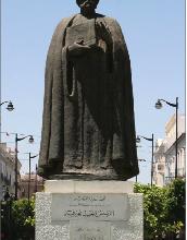Photo of تمديد فترة الترشّح لجائزة  «إبن خلدون – سنغور»