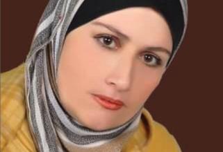 Photo of «امرأة لا تنكسر» رواية تعكس دور المرأة السوريّة خلال سنوات الحرب