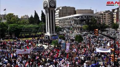Photo of وقفة وطنيّة في حمص رفضاً وتنديداً بـ «قانون قيصر» وتمسّكاً بالثوابت الوطنيّة