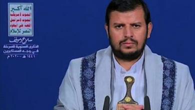 Photo of الحوثي: أميركا ستفشل في عقوباتها.. ونحن في مسار النصر 